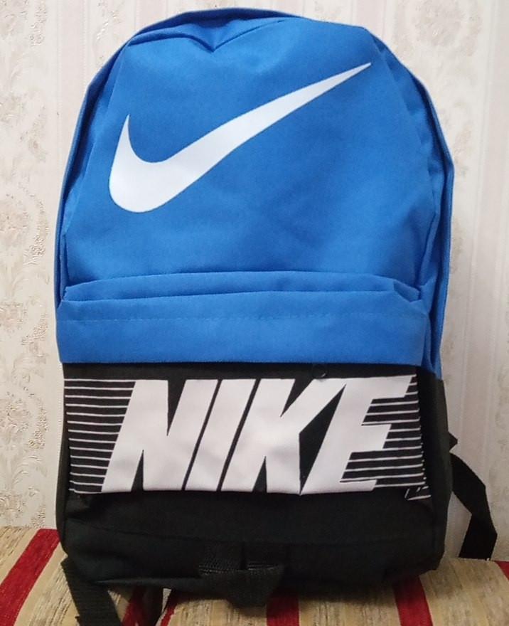 Рюкзак спортивный унисекс