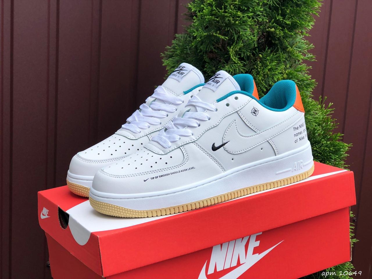Мужские кроссовки Nike Air Force белые с оранжевым