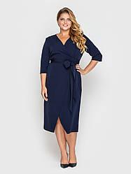 Женское платье на запах батал темно-синее