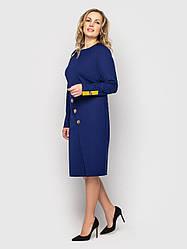 Платье для офиса больших размеров синее
