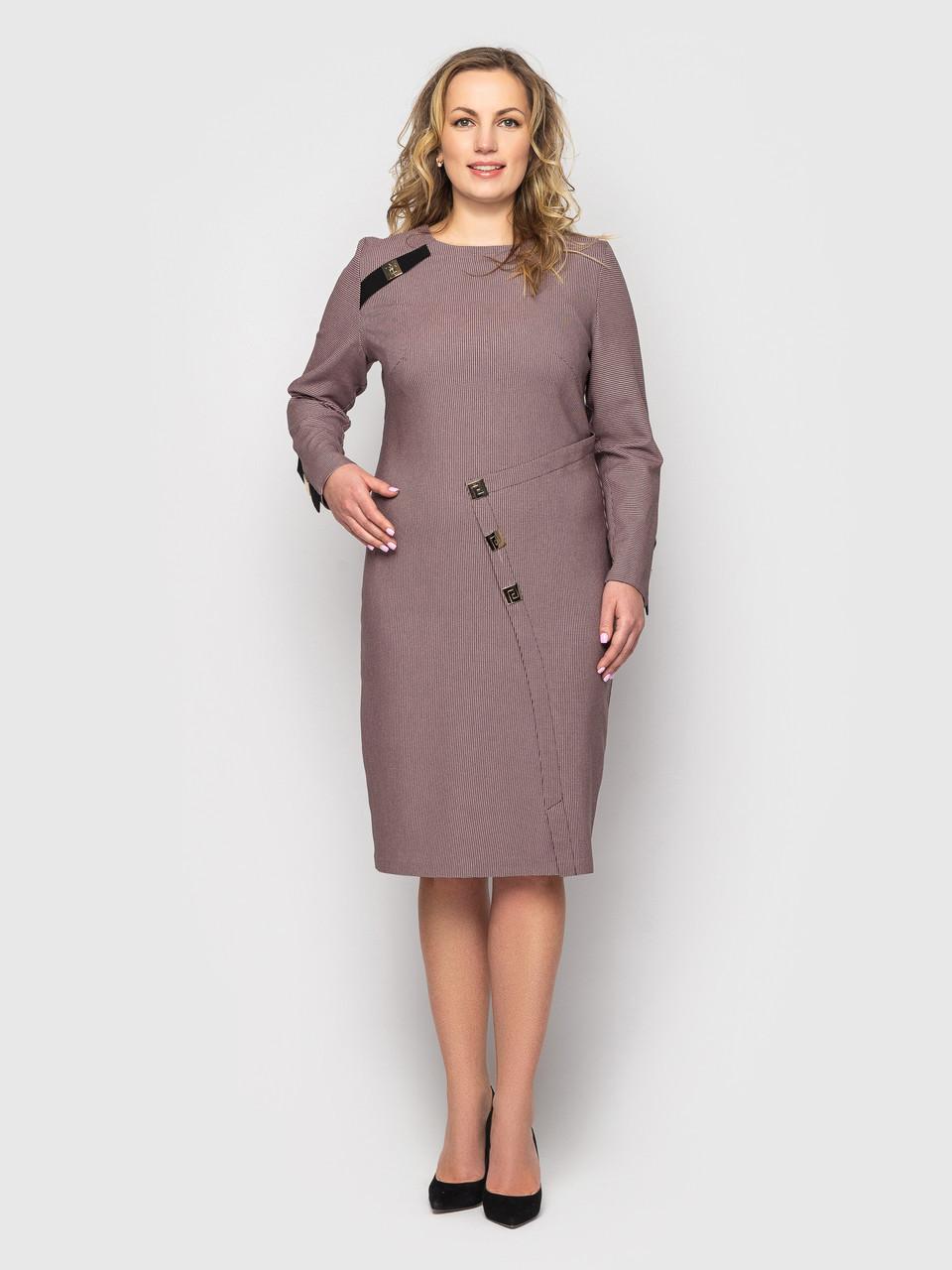 Батальное платье для офиса строгое цвета пудра