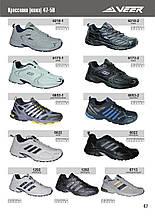 Кроссовки больших размеров 47-50