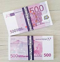 Гроші сувенірні 500 євро, фото 1
