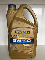 Масло моторное синтетическое 5W40 HCS (4L) Пр-во Ravenol.