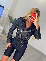Косуха куртка з еко-шкіри чорна коротка з ременем