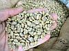 Кофе зеленый в зернах Индонезия Суматра Мандхелинг (ОРИГИНАЛ) арабика Gardman (Гардман)