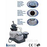 Каркасный бассейн INTEX Metal Frame. Арт. 54946//28236 (457x122cм)+28644 Песочный фильтр-насос 4000 л/ч Int, фото 3