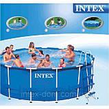 Каркасный бассейн INTEX Metal Frame. Арт. 54946//28236 (457x122cм)+28644 Песочный фильтр-насос 4000 л/ч Int, фото 4