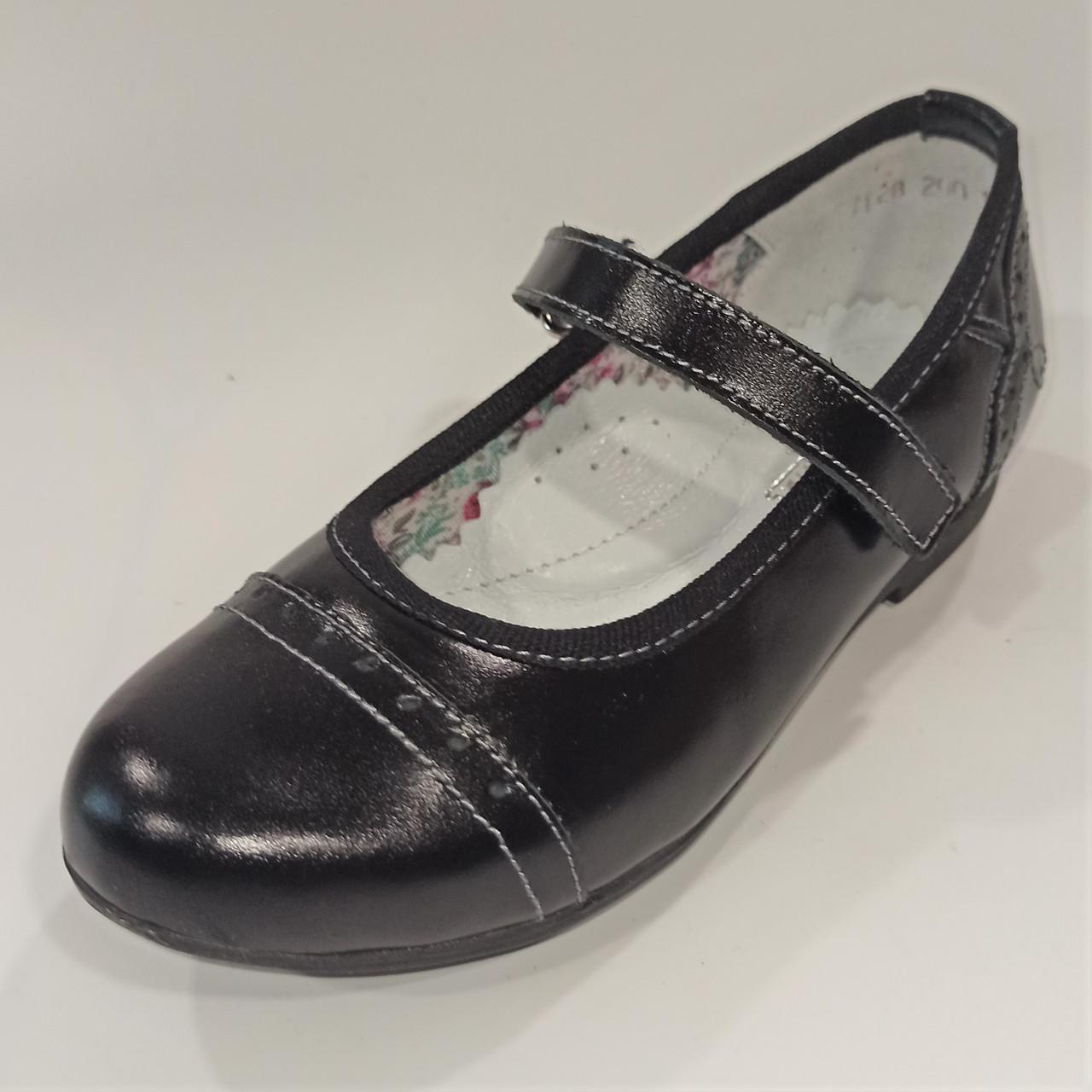 Школьные туфли на девочку, LCkids (код 1336) размеры: 30