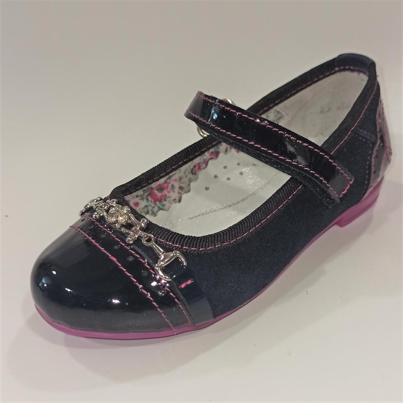 Шкіряні туфлі дівчинці, Lckids (код 1300) розміри: 25-28