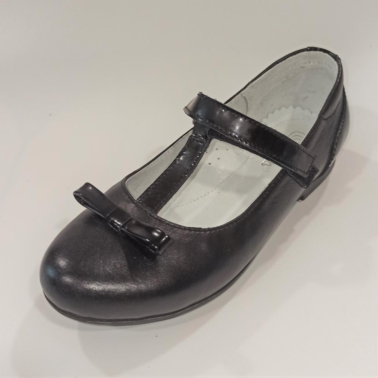 Кожаные туфельки девочке, Lckids (код 1301) размеры: 29
