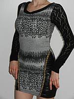 Короткое платье с кожаными вставкам и леопардовым рисунком теплое T.A.T.U. Турция рр.S, M