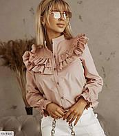 Стильная нарядная блузка из коттона с рюшами на груди длинный рукав р-ры 42-48 арт.524, фото 1