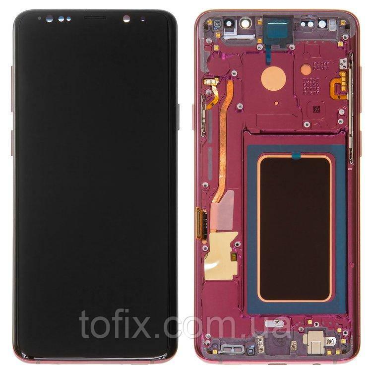 Дисплей для Samsung Galaxy S9 Plus G965, модуль (екран) з рамкою - панеллю, фіолетовий, OLED