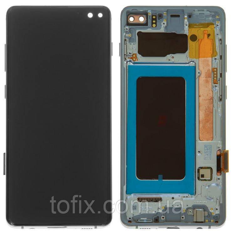 Дисплей для Samsung Galaxy S10 Plus G975, модуль (экран сенсор) с рамкой, серебристый prism silver, оригинал