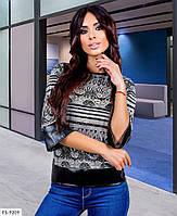 Кофта женская модная короткая с кожаными вставками рукав три четверти р-ры 42-46 арт. 447