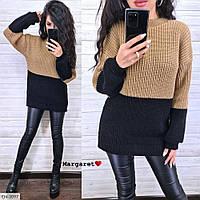 Двухцветный удлиненный женский свитер вязанный модный машинная вязка  р-ры 42-48 арт. andy 3094/3101