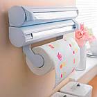 [ОПТ] Кухонный диспенсер тройной для кухонных полотенец фольги и пищевой пленки Kitchen Roll Triple Paper, фото 5