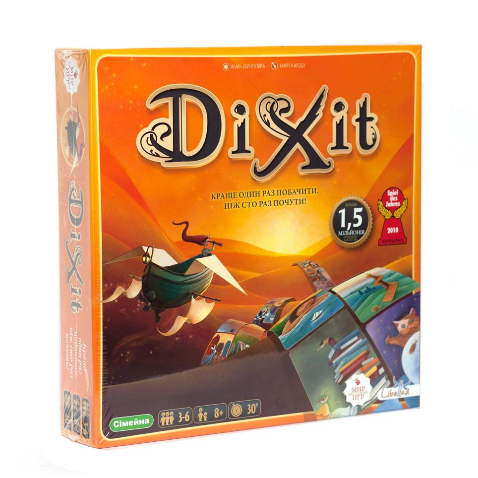 Dixit (Диксит) Настольная игра