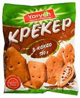 Yarych Крекер з какао 180г