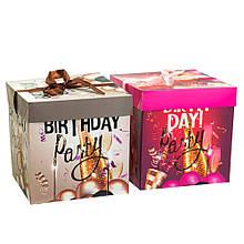 "Набор коробок ""Happy Birthday"""