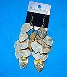 Большие бесподобные серьги сережки с висячими лепестками и листочками листьями под золото 082021, фото 2