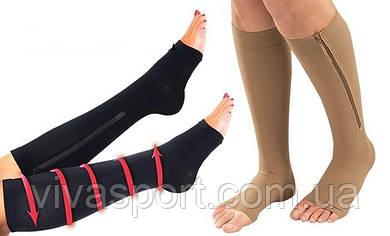 Компрессионные гольфы на молнии Zip Sox, носки Зип Сокс