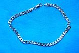 Красивый утонченный браслет цепочка на руку под серебро белое золото с очень красивым плетением 082021, фото 2