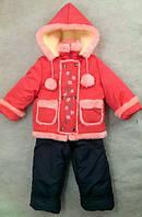 Костюм (куртка+полукомбинезон) для девочки