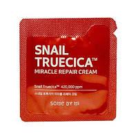 Some By Mi Snail Truecica Miracle Repair Cream крем з муцином равлики