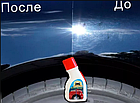 [ОПТ] Средство для устранения повреждений и царапин на поверхности автомобиля Renumax 100 ml, фото 6