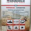 Порохотяг для сухого прибирання GRUNHELM GVC8210G 2000 ВАТ, фото 6