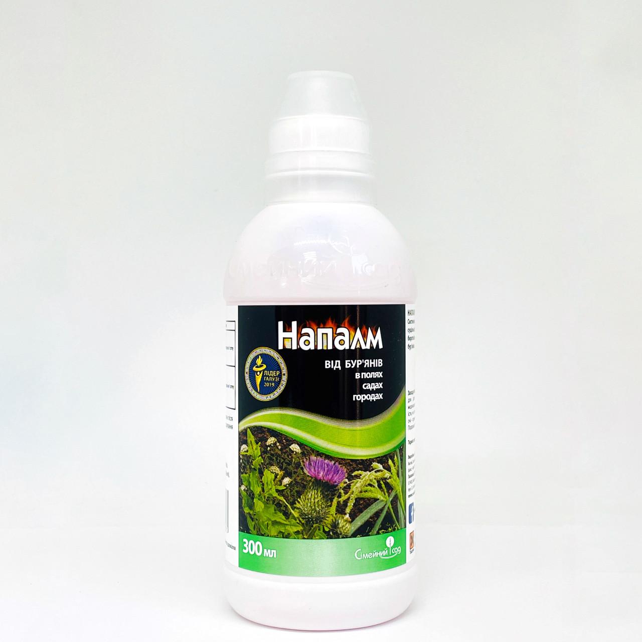 НАПАЛМ гербицид 300 мл ТМ Сімейний Сад