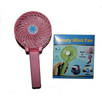 Портативний Вентилятор акумуляторний usb Handy Fan