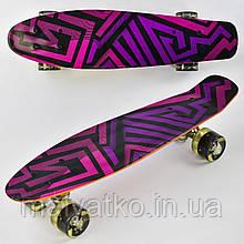 Скейт (пенні борд) Penny board зі світними колесами АБСТРАКЦІЯ арт. 5490/99160