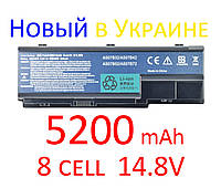 Аккумулятор батарея ACER Aspire 5220 8942 Extensa 7230 7630G TravelMate 7230 7730G GATEWAY MD7801u