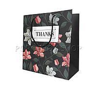 Бумажный подарочный пакет 220*240*120 мм, Цветы