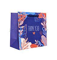 Бумажный подарочный пакет 150*150*80 мм, Синий