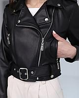 Женская Косуха Эмили чёрная Стильная женская кожанка косуха черного цвета Размеры S M L