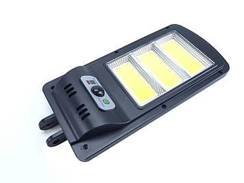 Ліхтар вуличний на сонячній батареї Solar W756-3 COB