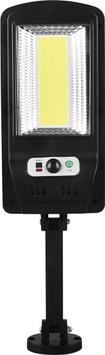 Ліхтар вуличний на сонячній батареї Solar W756-1 COB