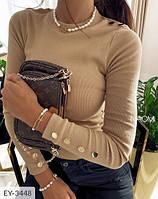 Стильная кофточка женская облегающая по фигуре из трикотажа рубчик рибана р-ры 42-48 арт.  780