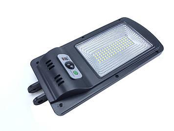 Ліхтар вуличний на сонячній батареї Solar W755-1 SMD