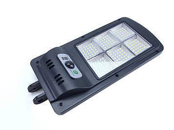 Ліхтар вуличний на сонячній батареї Solar W755-6 SMD