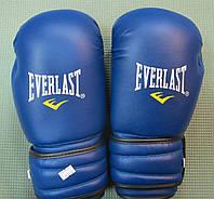 Перчатки боксерские EVERLAST синие 8 унций