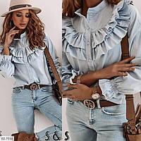 Блуза-сорочка жіноча красива модна з рюшами з натурального котону р-ри 42-46 арт. 5087