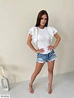 Красива облягає жіноча блузка коротка з трикотажу рубчик р-ри 40-46 арт. 4165