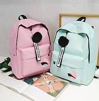 Стильный школьный рюкзак для девочек с помпоном и принтом