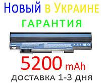 Аккумулятор батарея ACER Aspire one 532h все серии 533 AO533