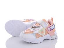 Кроссовки детские BBT-H5083-3-(разм с 26 по 31)